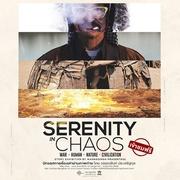 """นิทรรศการ """"เรื่องเล่าผ่านภาพถ่าย"""" (Serenity in Chaos)"""