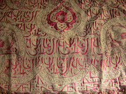 Turkish Gold Thread Ottoman Embroiderie: detail (calligraphy)