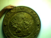 This is a very old copper plate dating back at least 150 years