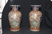 Oriental Vases - Set
