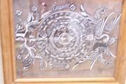 Mayan Calander~anna murray