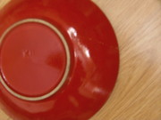 one of its kind hehan dish wih persimmn glazeon