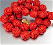 Vintage Chinese Red Carved Cinnabar Necklace Gold Long