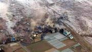Natural Disaster,Japan