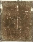 Félix Teynard: Dakkeh (Pselcis), Relief Sculptures on the Interior Walls of Noos