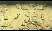 Sumerian Seal from  History