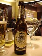 My first ever Warsteiner, enjoyed in Bonn