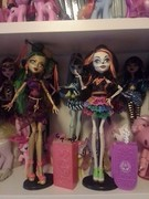 my new jina and skelita!