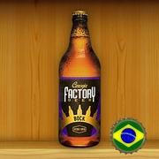Factory Beer Bock