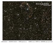 NGC 6888 (Crescent Nebula)