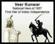 Veer Kunwar of Bihar