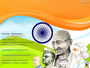 indian_flag_painting_11771