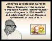 Loknayak JayaPrakash Narayan