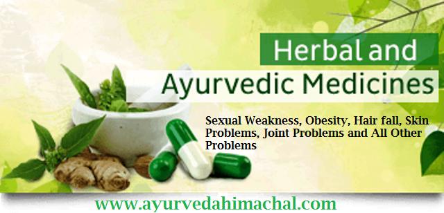 ayurvedicmedicines