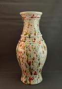 Royal Haeger Confetti Vase