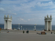 The central landing and the VOLGA!