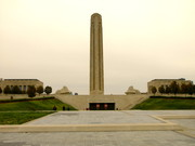 National World War One memorial and museum, KC