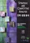 SCAinKorean3Meccaedition2005