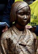 """""""Peace Monument"""" recognizes """"comfort women"""""""