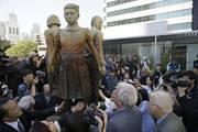 South Korea passes bill declaring 'comfort women' day