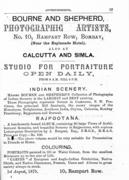 Bourne & Shepherd Studio Advertisement 1876