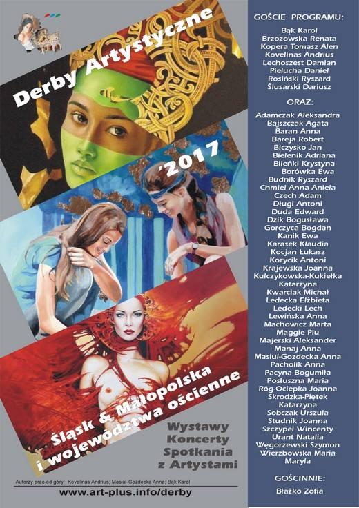Derby Artystyczne 2017 Żory