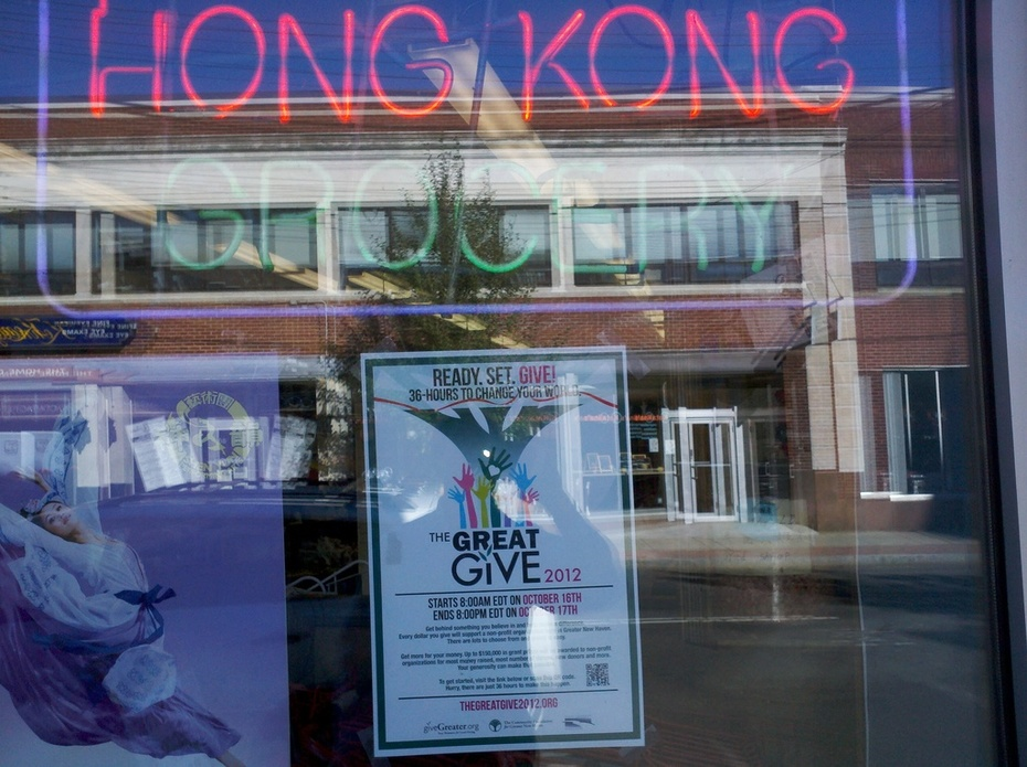 Hong Kong Grocery supports the 2012 Great Give