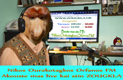 Ourakonikos FM