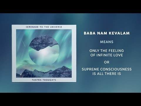 "New Album Preview -  ""Serenade to the Universe"" - Kirtan album by Tantra Thoughts"
