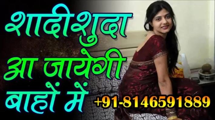 love vashikaran specialsit +91-8146591889