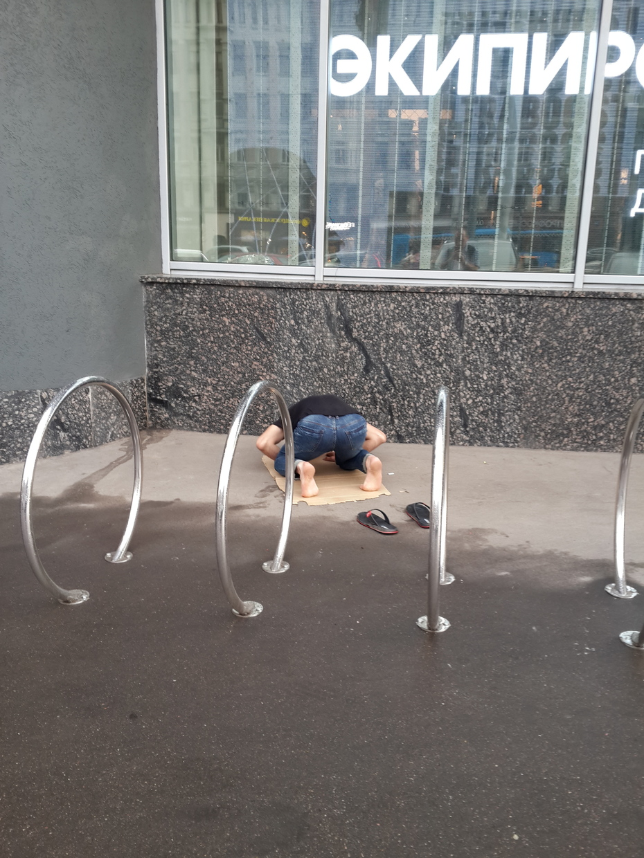Намаз вблизи Садового кольца.