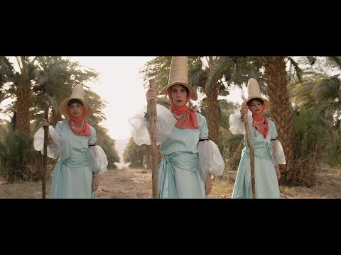A-Wa - Mudbira (Official Music Video)