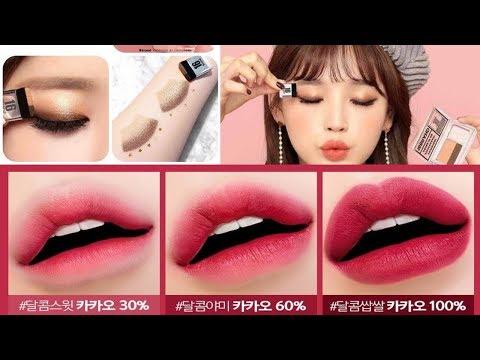 16brand R U 16 Taste Chu & Eye Magazine Special Kit 16브랜드 메이크업 리뷰 | K-BEAUTY