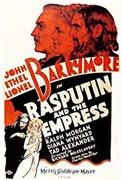 Rasputin and the Empress (1932)