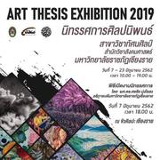 """นิทรรศการ """"Art Thesis Exhibition 2019"""""""