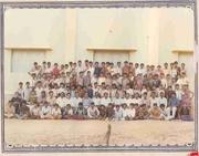 1986 Batch