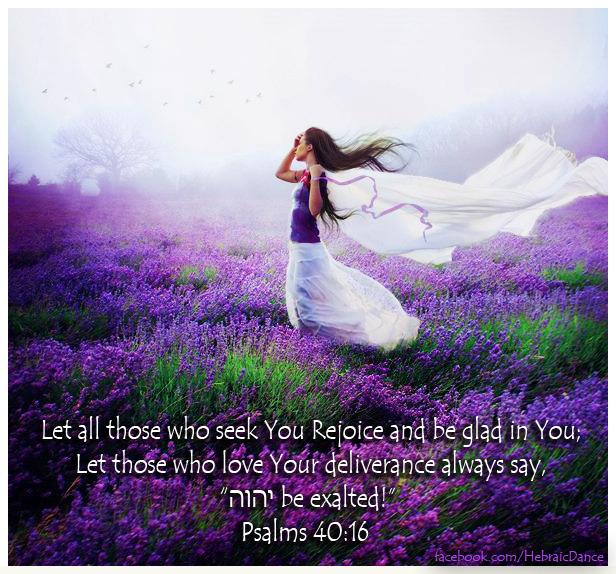 psalms 40