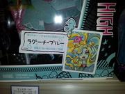 Japanese Monster High Dolls