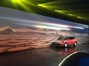 2015 BYD 宋 New car launch-in beijing 798 Arts District