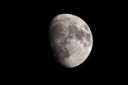 Waxing Gibbous Moon 10.6 days