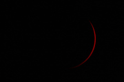 Closest We Got To Totality ha