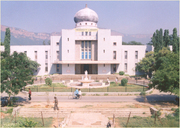 Sri Venkateswara University