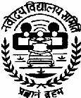 Andaman and Nicobar Islands Library Professionals