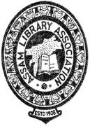Assam Library Associatio…
