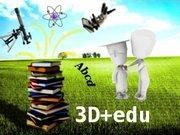 Mundos virtuales, aplicaciones educativas