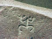 La piedra Escrita