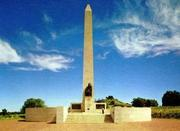 Bloemfontein Women's Monument South Africa
