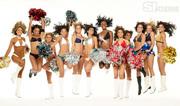 Professional Cheerleaders & Dancers