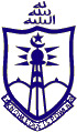 T. I. Ahmadiyya Secondary School