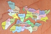 Jai Mithila, Jai Bihar